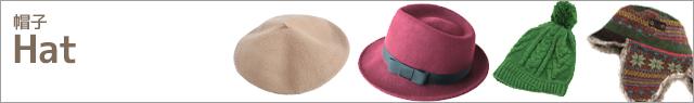 帽子カテゴリトップイメージ