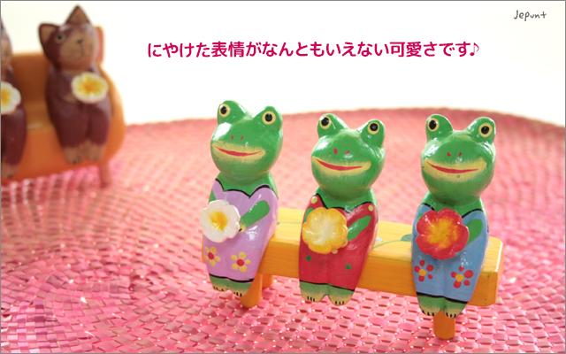 エスニック雑貨■お花を持ってベンチにおすわり アニマルの木製置物(カエル)