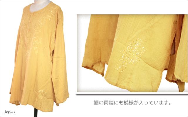トップス■刺繍入り ロングクルタシャツ(マスタード)男女兼用