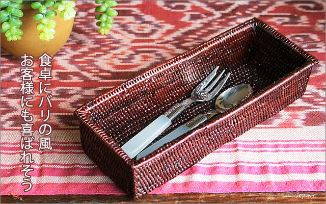 キッチン雑貨■アタ製 カトラリーケース ブラウン