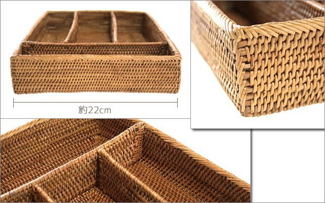 キッチン雑貨■間仕切り付きアタ製カトラリーケース角型