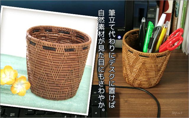 インテリア雑貨■ミニバケツ型のアタ小物入れ