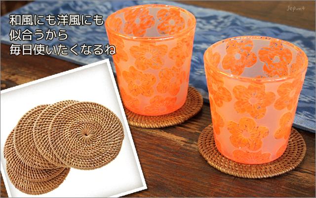 キッチン雑貨■バリ雑貨 アタ製コースター5枚セット 10cm