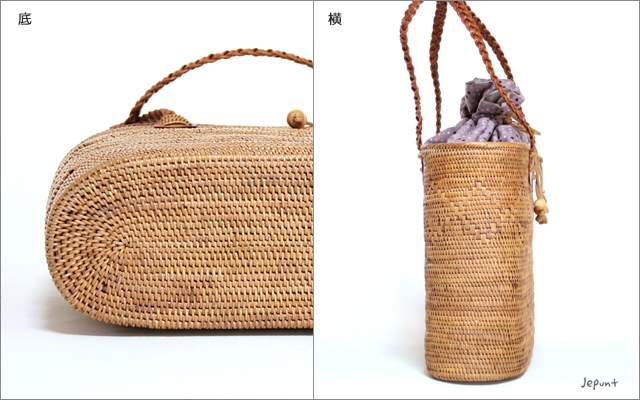 アタバッグ■アタ製バリ雑貨 ひし形模様 三つ編み手提げ肩掛け兼用かごアタバッグ ナチュラル