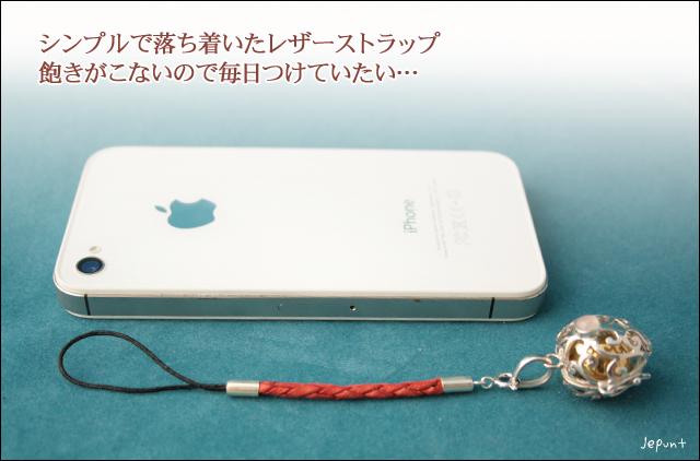 エスニック雑貨■本革携帯ストラップ(キャメル/レッド/グリーン/ブラウン/ブラック)