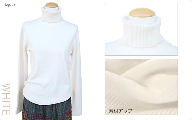 セーター■ニットタートルネックセーター(オフホワイト)
