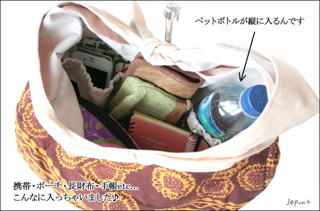 パサールバッグ(ブルー×ライトグリーン/ピンク×ブルー)サイド