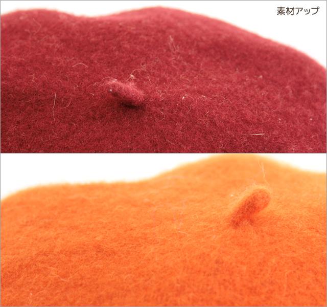 帽子■定番シンプルベレー帽(レッド/オレンジ)