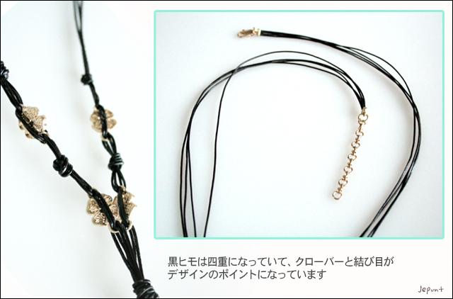 ネックレス■クローバーモチーフネックレス