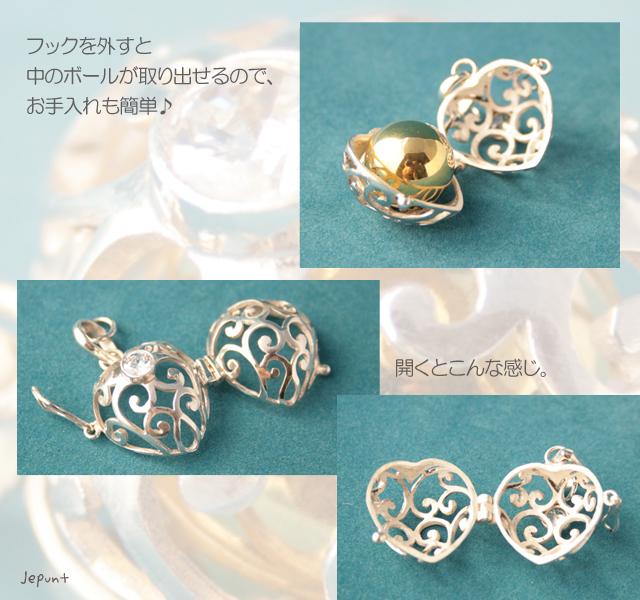 ガムランボール(ハート型) ラピスラズリ