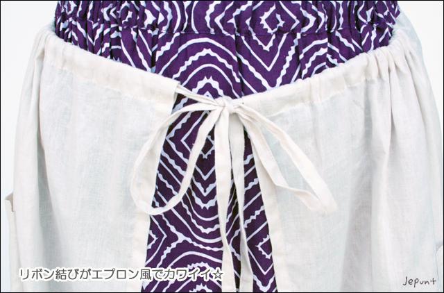 スカート■レイヤード(2枚重ね)ロングスカート(パープル)