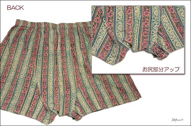 アンダーウェア■メンズ インド綿100% 更紗トランクス(グリーン)