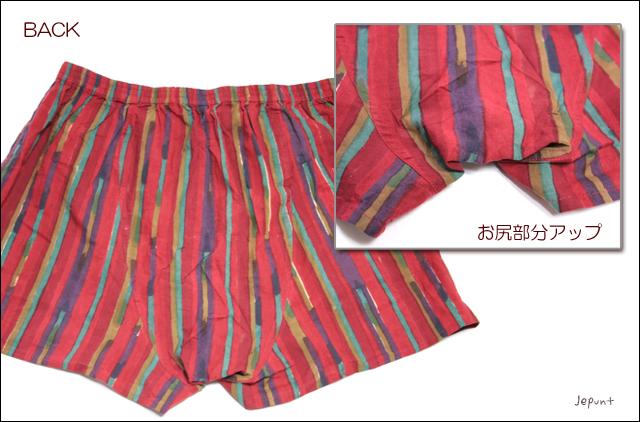 アンダーウェア■メンズ インド綿100% 更紗トランクス(レッド)