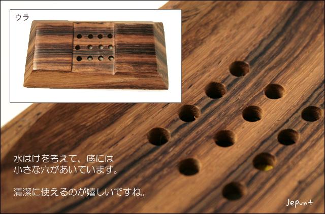 インテリア雑貨■バリ天然木 木製ソープディッシュ