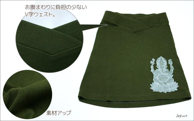 スカート■ガネーシャプリントのストレッチミニスカート(グリーン)