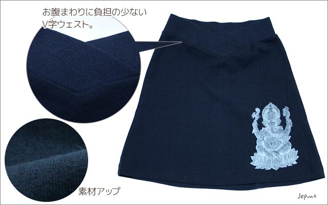 スカート■ガネーシャプリントのストレッチミニスカート(ネイビー)