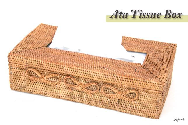ナチュラル素材のアタ製ティッシュBOX