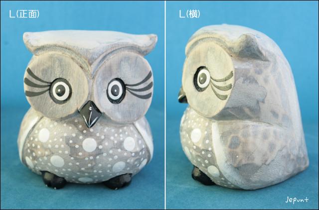 エスニック雑貨■バリ島 白フクロウの木製置物(L)