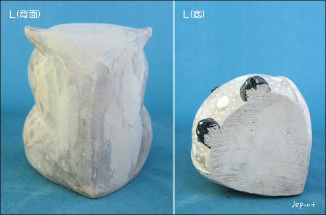エスニック雑貨■バリ島 白フクロウの木製置物3点セット(L)