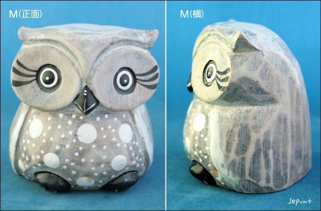 エスニック雑貨■バリ島 白フクロウの木製置物(M)