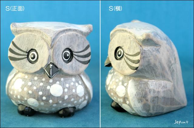 エスニック雑貨■バリ島 白フクロウの木製置物(S)