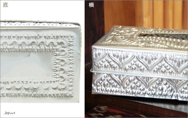 インテリア雑貨■アルミ製ティッシュボックス バリ島 エスニック雑貨