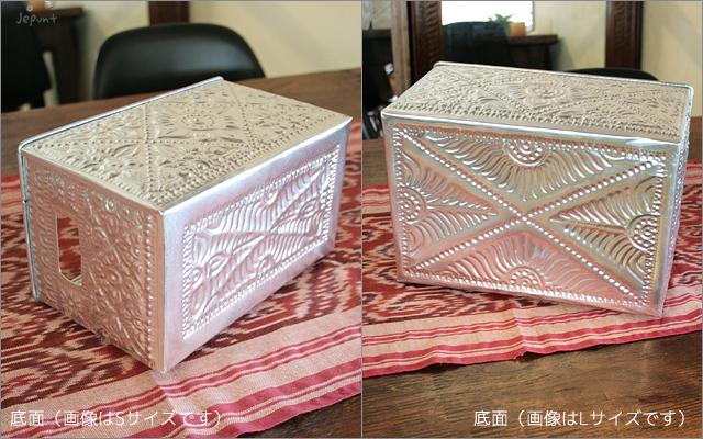 インテリア雑貨■アルミ製 持ち手付き収納ボックス(S/M/L)