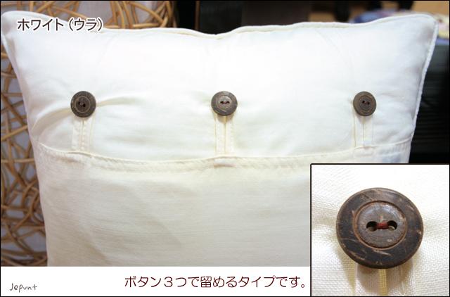 インテリア雑貨■象柄 エスニッククッションカバー(ホワイト)